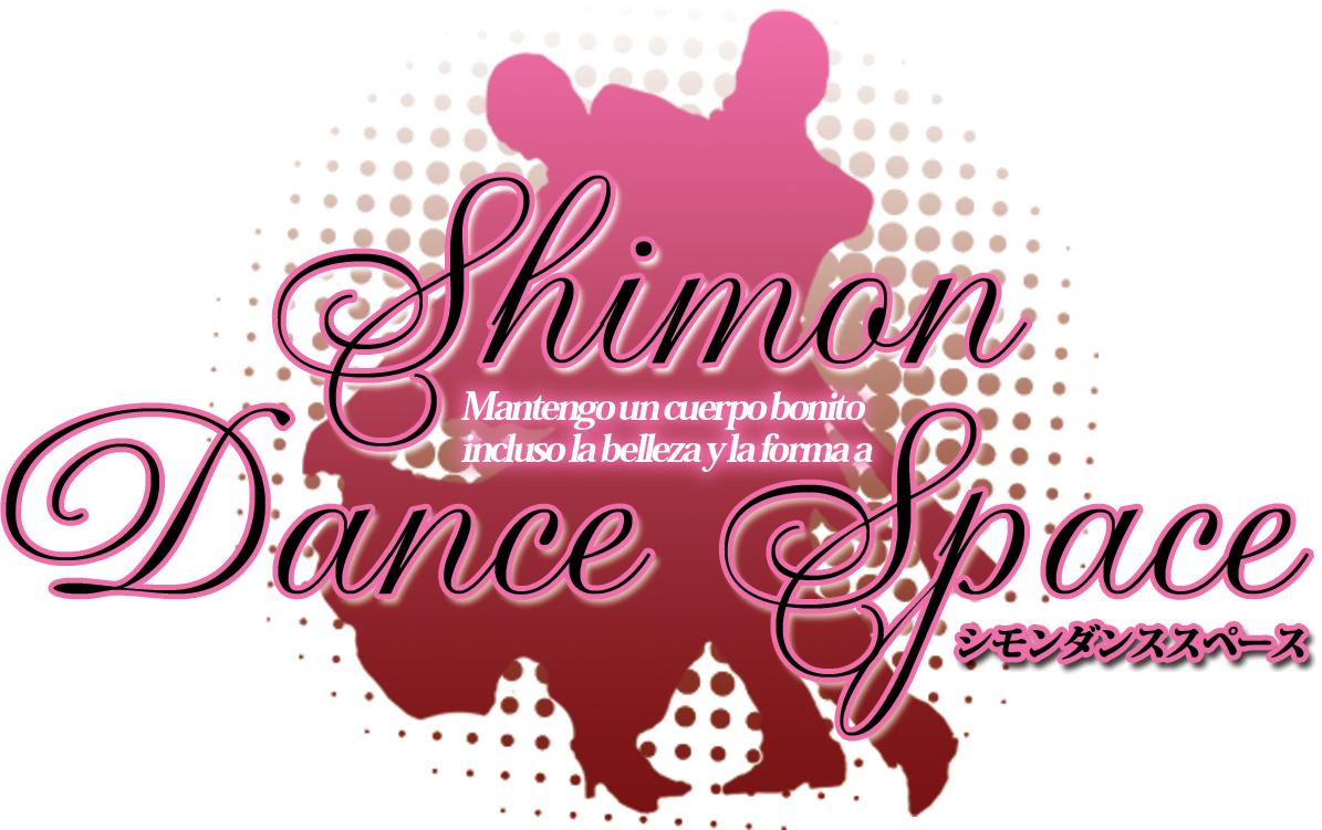 旭川の社交ダンススクール